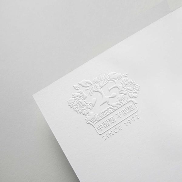 yuesai-logo-WEB